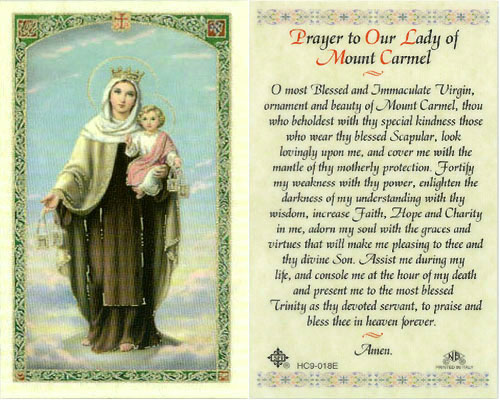 Holy Cards: Prayer to the Blessed Virgin