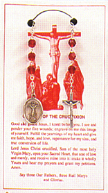 Pre-made Rosaries and Chaplets: Crucifixion Chaplet