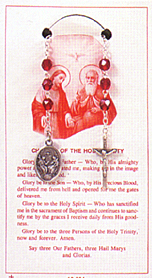 Pre-made Rosaries and Chaplets: Holy Trinity Chaplet